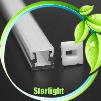 Chinese hot sale LED profile best heat sink aluminum profile light housing