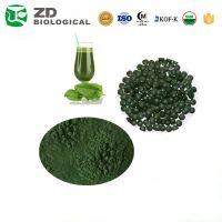 Organicspirulinapowder