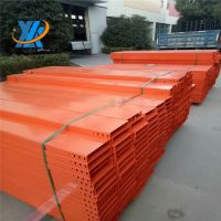 High Quality Pre-Galvanized Perforated Cable Tray and Trunking, Outdoor and Waterproof Cable Tray Manufacturer