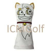 Golf head cover-HC023