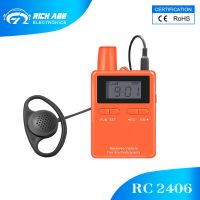 RichiTek Premium Quality tour guide system UHF long distance wireless for museum tour guide