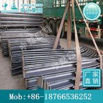 Arch Steel Support