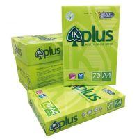 Multipurpose Super White A4 Copy Paper 80gsm 75gsm 70gsm