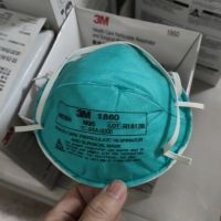In Stock 3M N95 1860/8210/1826 Face Masks for Sale