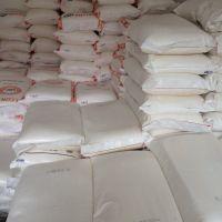 High Quality Wheat Flour Sale in Bulk