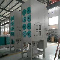 Integrated Structure Design Meet Different Site Conditions Central Fume Extractor Manufacturer
