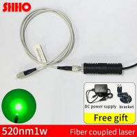 Customizable 520nm 1w green light fiber laser
