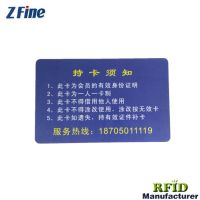 hot sale pvc card with fluorsecent security