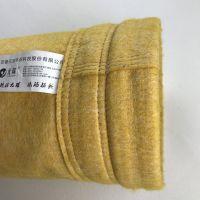 Yuanchen factory supply high temperature resisitane polyamide P84 filter bag