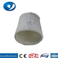 Yuanchen factory supply white dust collector use polyester filter bag