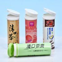Eco PLA Biodegradable Green Bottle for Health Food