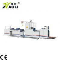 QLFM automatic pvc pet bopp opp film laminating machine