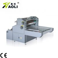 Factory Manual Waterbased Laminating Machine for BOPP