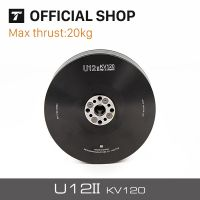 T-MOTOR U12II brushless dc for heavy lift UAV DRONE RC airplane