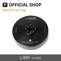 T-MOTOR U8II brushless dc for UAV DRONE RC airplane