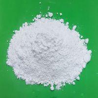 Calcium Carbonate Powder for Glass and Ceramic