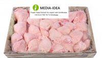 Frozen halal chicken from Ukraine