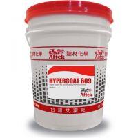 HYPERCOAT 609