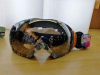 New style ski goggles