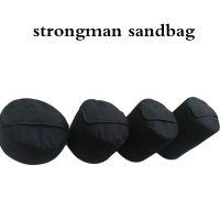 Gym strongman sandbag