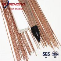 2% Silver Copper Phosphorus Brazing Rods welding wire  stick sheet metal steel alloy