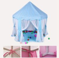 Children's Hexagonal Princess Castle Kid's Tent Indoor and Outdoor Tissue Toy Play House Mosquito Net tent for children