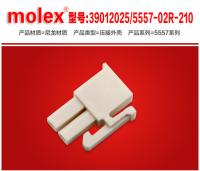 MOLEX 39-01-2025/039012025/5557 Receptacle Housing Natural