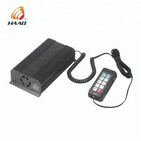 8 tones 8ohm car amplifier for lightbar