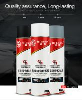 700ml Rubberized undercoat spray rustproof undercoat For chassis protection