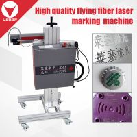 Co2/UV/Fiber Laser Marking