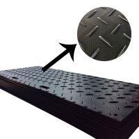HDPE construction access mats / Temporary ground mat / 4 X 8 plastic hdpe ground mat