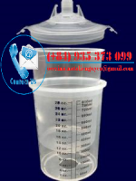 Disposable Spray Mixing Cup