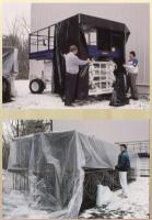 construction film, agricultural film