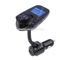 Car Kit MP3 Player Wireless FM Transmitter