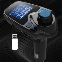Multi-function Remote Control Hands Free Car Kit Bluetooth Car MP3 Player