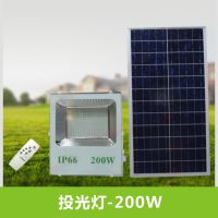 LED SOLAR FLOOD LIGHTS