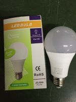 15W A70 LED LIGHTING BULBS