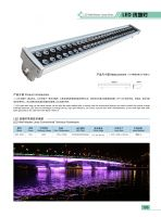 LED WALL WASHER LAMP FOR OUTDOOR LIGHTING DECORATION