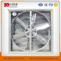 50 inch Wall mounted ventilation/industrial poultry exhaust fan