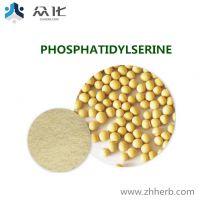 Natural Plant Phosphatidylserine�PS�Powder cas 84776-79-4