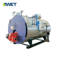 Industrial fire tube oil gas steam boiler