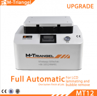 LCD Screens Laminating & Debubble Machine MT-12