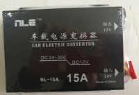 Power Converter (NL-15A)