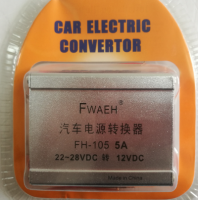 Car Electric Converter FH-105(5A)