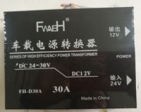 power Converter (FH-D30A)