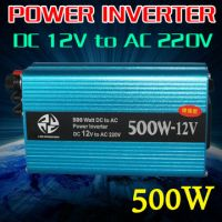 Best 12v Luminous Inverter Charger