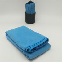 Outdoors Quick Dry Travel Towel with Carry Bag - Compact Microfiber To