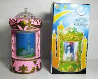 B/O Lantern