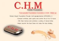 Powder Foundation  - Quality is equal to counter brand. of Thailand