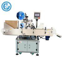Automatic Horizontal Small Bottle Labeling Machine, Vial Labeling Machine